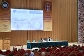 Митрополии Русской Православной Церкви приглашаются к созданию ресурсных центров социального проектирования