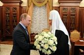 Президент Российской Федерации В.В. Путин поздравил Святейшего Патриарха Кирилла с годовщиной интронизации