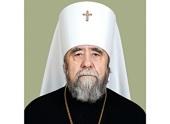 Патриаршее поздравление митрополиту Омскому Владимиру с 75-летием со дня рождения