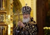 Слово Святейшего Патриарха Кирилла в шестую годовщину интронизации в Храме Христа Спасителя
