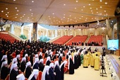 В Москве открылось Архиерейское Совещание Русской Православной Церкви