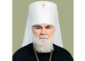 Патриаршее поздравление митрополиту Иркутскому Вадиму с 25-летием архиерейской хиротонии