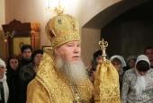 Архиепископ Биробиджанский и Кульдурский Иосиф награжден орденом Почета