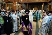 Слово Святейшего Патриарха Кирилла при вручении архиерейского жезла Преосвященному Фотию (Евтихееву), епископу Югорскому и Няганскому