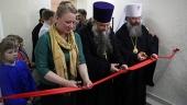 В Екатеринбурге открылся Музей святости, исповедничества и подвижничества на Урале в ХХ веке