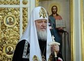 Слово Святейшего Патриарха Кирилла в понедельник первой седмицы Великого поста после утреннего богослужения в Даниловом ставропигиальном монастыре