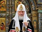 Слово Святейшего Патриарха Кирилла во вторник первой седмицы Великого поста после утреннего богослужения в Зачатьевском ставропигиальном монастыре