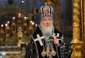 Проповедь Святейшего Патриарха Кирилла в пятницу первой седмицы Великого поста после Литургии Преждеосвященных Даров в Троице-Сергиевой лавре