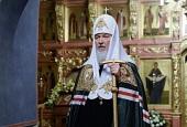 Проповедь Святейшего Патриарха Кирилла в канун субботы 1-й седмицы Великого поста после богослужения в Новоспасском монастыре