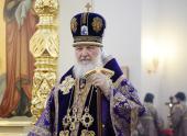 Проповедь Святейшего Патриарха Кирилла в субботу первой седмицы Великого поста после Литургии в Крестовоздвиженском Иерусалимском монастыре