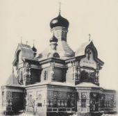 Председатель Финансово-хозяйственного управления Московского Патриархата утвердил идею проекта храма на Ходынке