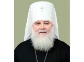 Патриаршее поздравление митрополиту Истринскому Арсению с 60-летием со дня рождения