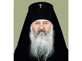 Патриаршее поздравление архиепископу Пинскому Стефану с 25-летием архиерейской хиротонии