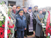 Память воинов, погибших под Плевной, почтили в центре Москвы