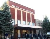 Святейший Патриарх Кирилл выразил соболезнования в связи с гибелью горняков в результате аварии на шахте имени А.Ф. Засядько в Донецке