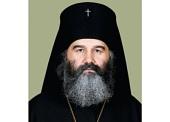 Патриаршее поздравление архиепископу Могилев-Подольскому Агапиту с 50-летием со дня рождения
