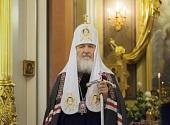 Слово Святейшего Патриарха Кирилла в Неделю 2-ю Великого поста после Литургии в Покровском ставропигиальном монастыре г. Москвы