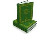 Вышла в свет книга о выдающемся гагаузском просветителе протоиерее Михаиле Чакире