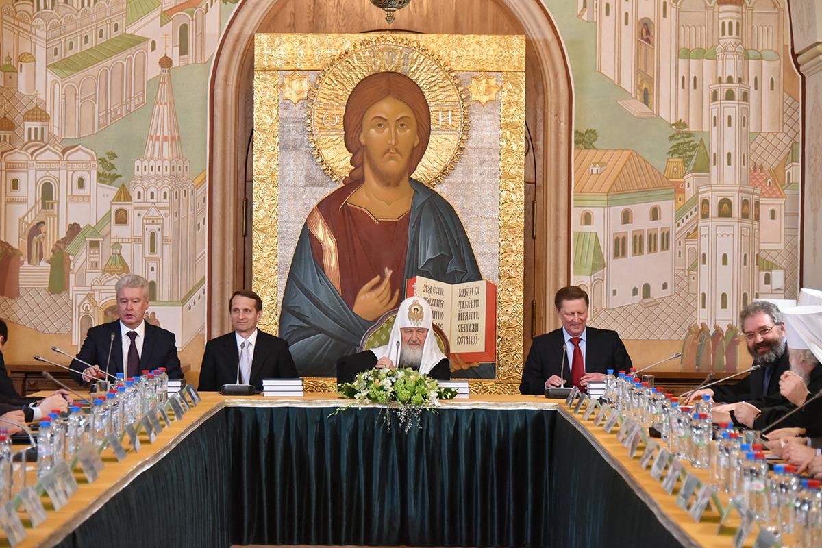 27-е заседание Наблюдательного, Общественного и Попечительского Советов по изданию «Православной энциклопедии»