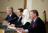 Состоялось 27-е заседание Наблюдательного, Общественного и Попечительского Советов по изданию «Православной энциклопедии»
