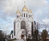 Святейший Патриарх Кирилл откроет I Калининградский форум Всемирного русского народного собора