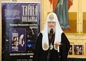В Храме Христа Спасителя состоялась презентация новых изданий трудов Святейшего Патриарха Кирилла