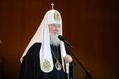 Слово Святейшего Патриарха Кирилла на детском празднике «День православной книги» в Храме Христа Спасителя