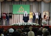 Святейший Патриарх Кирилл посетил гимназию святителя Василия Великого