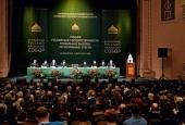Резолюция I Калининградского форума Всемирного русского народного собора