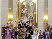 В Крестопоклонную неделю Предстоятель Русской Церкви совершил Литургию в соборе Христа Спасителя г. Калининграда