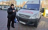 Синодальный отдел по церковной благотворительности открыл прием заявок на всероссийский конкурс помощи бездомным