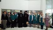 В Ханты-Мансийске прошел День православной книги