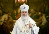 Слово Святейшего Патриарха Кирилла на отпевании писателя В.Г. Распутина