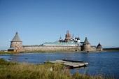 В Минстрое России прошло совещание по вопросам развития Соловецкого архипелага