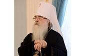 Патриаршее поздравление митрополиту Филарету (Вахромееву) с 80-летием со дня рождения