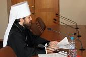 Выступление митрополита Волоколамского Илариона на открытии пятых курсов повышения квалификации для новопоставленных архиереев Русской Православной Церкви