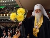 В Белорусской государственной филармонии прошел концерт, посвященный 80-летию со дня рождения митрополита Филарета (Вахромеева)