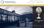 Соловецкий музей-заповедник завершил работу над уникальным проектом «Виртуальная ризница Соловецкого монастыря»