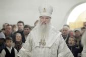 В Новоспасском ставропигиальном монастыре почтили память архиепископа Алексия (Фролова)
