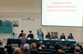 В столице Башкирии состоялась презентация башкирского перевода Нового Завета