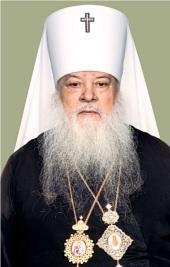 Нифонт, митрополит Волынский и Луцкий (Солодуха Василий Андреевич)
