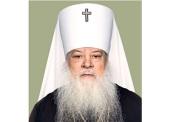 Патриаршее поздравление митрополиту Волынскому Нифонту с 25-летием архиерейской хиротонии