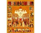 Служба Собору новомучеников и исповедников Церкве Русския