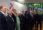 Представители Церкви приняли участие в заседании межфракционной группы Государственной Думы РФ по профилактике алкоголизма и наркомании в Уфе