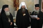 Глава Нижегородской митрополии награжден орденом Иерусалимской Православной Церкви