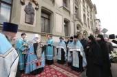 В Москве открыта мемориальная доска в память о святителе Тихоне, Патриархе Всероссийском