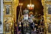 В Великий Четверг Предстоятель Русской Церкви совершил Литургию в Храме Христа Спасителя в Москве