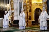 Слово Святейшего Патриарха Кирилла в Великую Субботу после Литургии в Храме Христа Спасителя