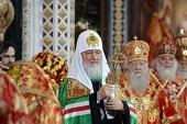 Слово Святейшего Патриарха Кирилла после Пасхальной великой вечерни в Храме Христа Спасителя
