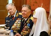 Слово Святейшего Патриарха Кирилла на встрече с ветеранами Великой Отечественной войны